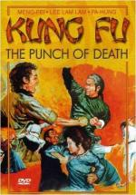 Fang Shi Yu (The Prodigal Boxer: The Kick of Death)