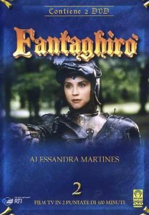 Fantaghirò 2 (Miniserie de TV)
