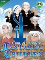 Fantastic Children (Serie de TV)