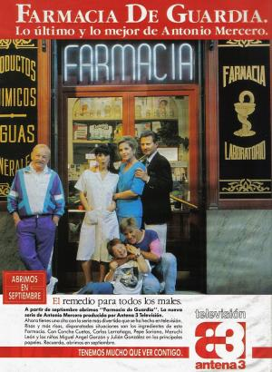Farmacia de guardia (Serie de TV)