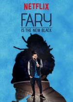 Fary is the New Black (TV)