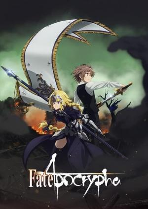 Fate/Apocrypha (Serie de TV)