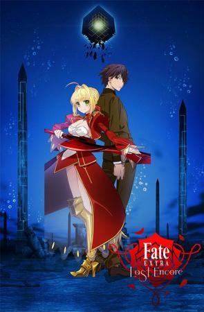 Fate/Extra Last Encore (Serie de TV)