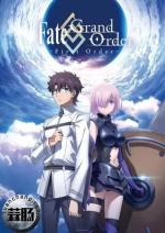 Fate/Grand Order: First Order (TV)