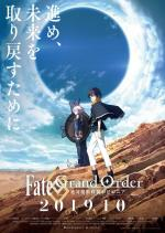 Fate/Grand Order Absolute Demonic Front: Babylonia (TV Series)