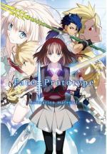 Fate/Prototype (TV) (S)