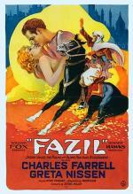 El príncipe Fazil