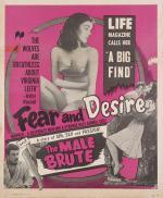Fear and desire (Miedo y deseo)