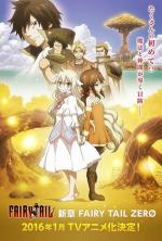 Fairy Tail Zero (TV Series)