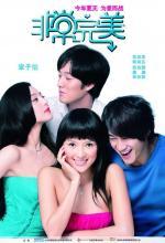 Fei chang wan mei (Sophie's Revenge)