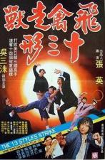 Los 13 golpes mortales del Kung-Fu