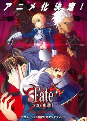 Fate/stay night (Serie de TV)