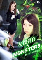 Female Investigator vs. Monsters – Yuko Higuchi's Case File