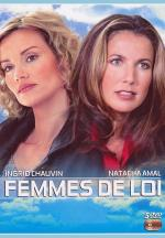 Ladies of the Law (Serie de TV)