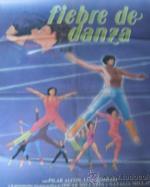 Fiebre de danza