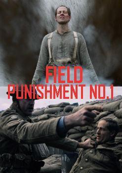 Field Punishment No.1 (TV)