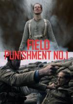 Field Punishment No.1 (TV)