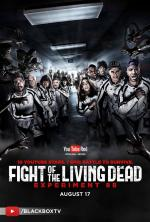 Fight of the Living Dead (Serie de TV)