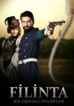 Filinta (Serie de TV)