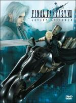 Final Fantasy VII: Advent Children (FFVII Advent Children Complete)