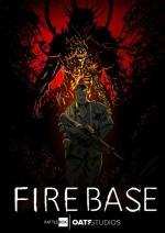 Firebase (C)