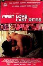 First Love, Last Rites (Primer amor, últimos ritos)