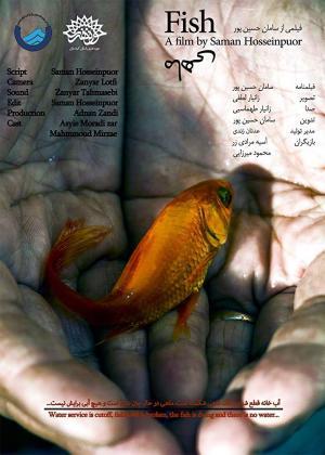 Fish (C)