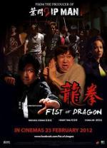 Fist of Dragon