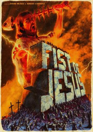 Fist of Jesus (C)