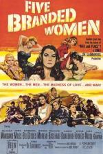 Cinco mujeres marcadas