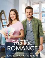 Flip That Romance (TV)