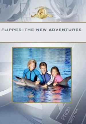 Las nuevas aventuras de Flipper (Serie de TV)