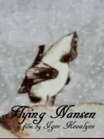 Flying Nansen (C)