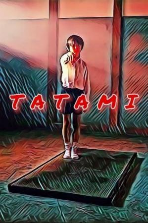 Tatami (TV)