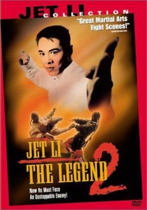La leyenda de Fong Sai Yuk 2