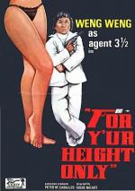 For Your Height Only (For Y'ur Height Only)