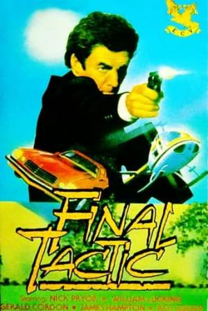 Force Five (TV)