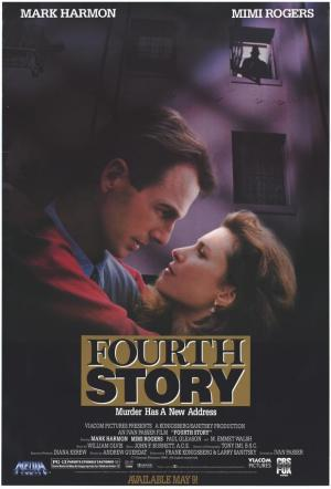 Fourth Story (TV)