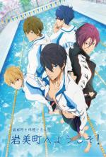 Free! Eternal Summer (Serie de TV)