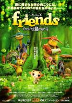 Friends: Mononokeshima no Naki (Friends: Naki on the Monster Island)