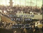 From Moscow to Pietushki (TV)