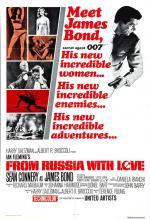 El regreso del agente 007