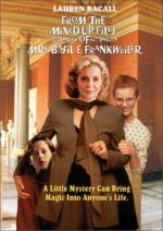 Los revueltos archivos de la señora Frankweiler (TV)