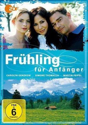 Frühling: Frühling für Anfänger (TV)