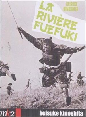 The River Fuefuki
