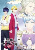 The Morose Mononokean II (TV Series)