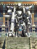 Full Metal Panic! Invisible Victory (Serie de TV)