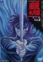 Kojiro of the Fuma: Yasha Chapter (Miniserie de TV)