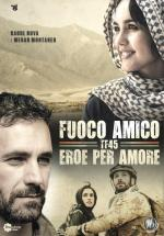 Task Force 45-Fuoco amico (Serie de TV)
