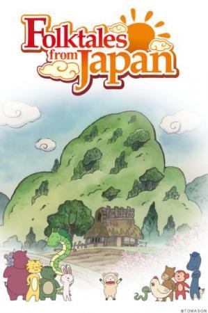 Folktales from Japan (Serie de TV)
